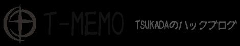 T-MEMO